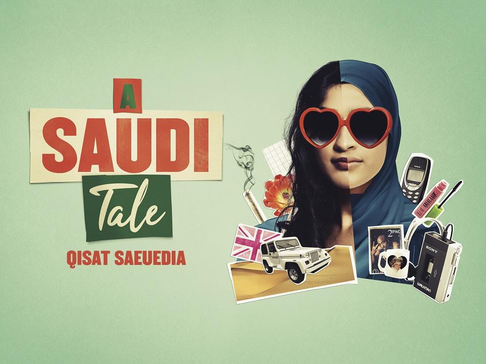 A Saudi Tale Title 994x746